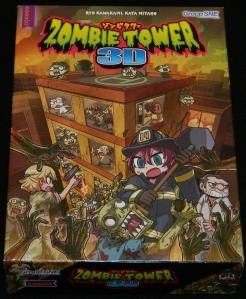 Zombie Tower 3D Board game review- box art